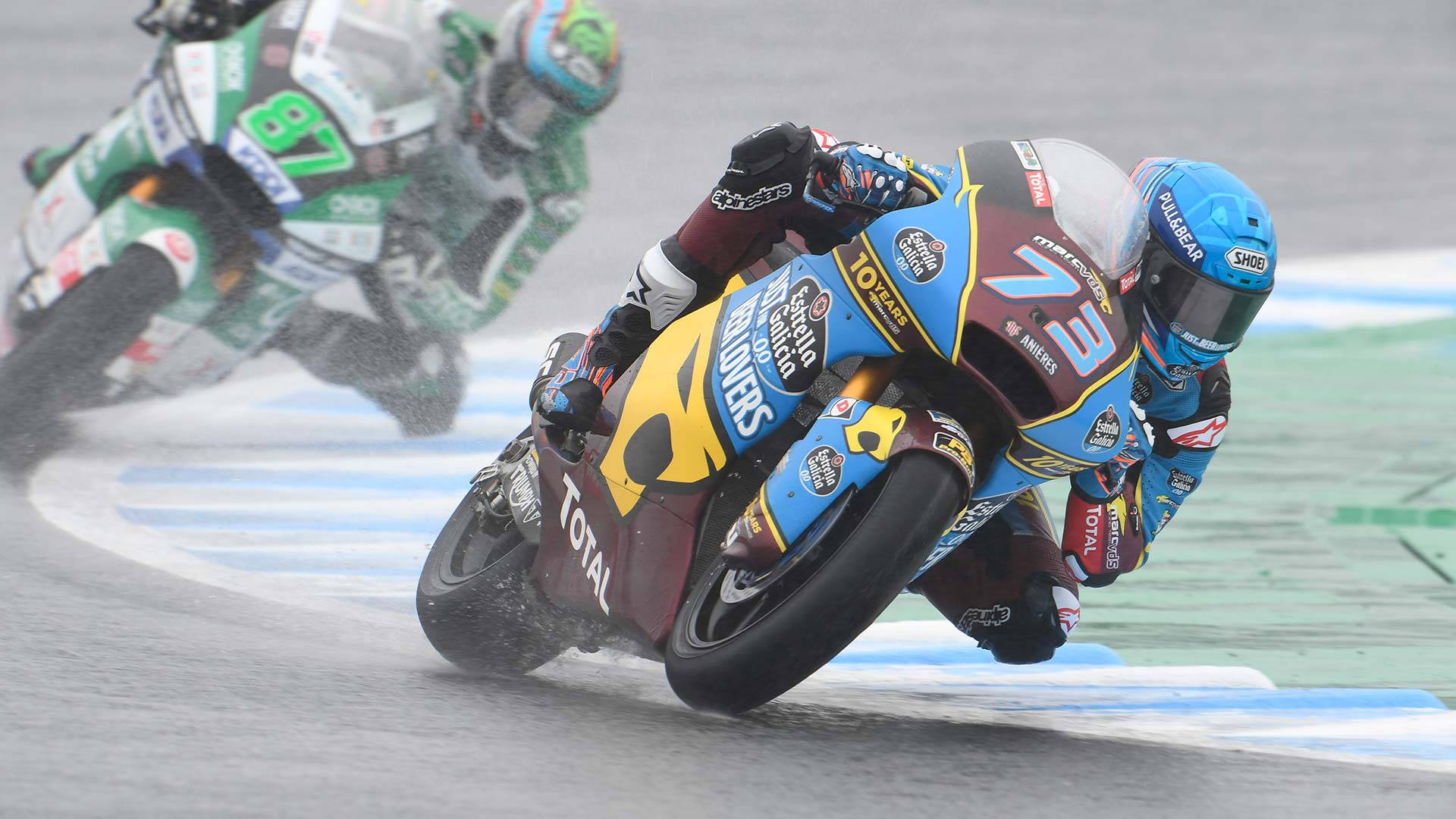 Alex Marquez in action on Twin Ring Motegi